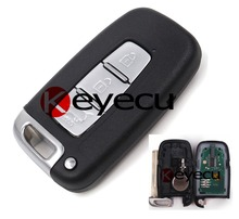Для Hyundai IX35 433 МГц С ID46 Чип Смарт Дистанционного ключа Keyless Entry Fob 3 Кнопка Uncut Клинок