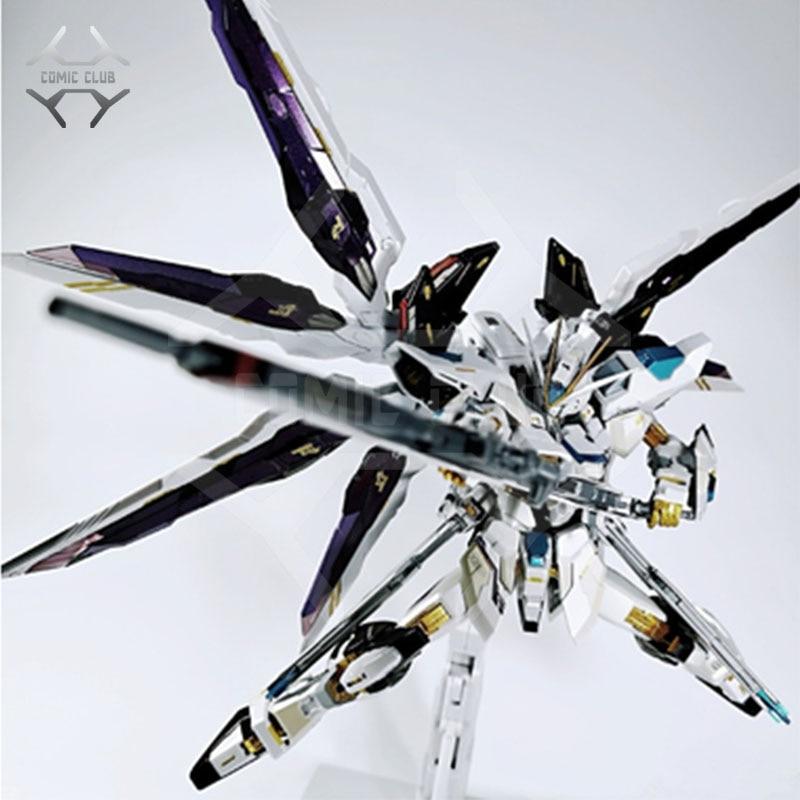 COMIC CLUB IN-STOCK Metalclub Metalgear Metal Build MB Gundam Strike Freedom White Color High Quality Action Figure