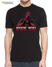 Deadpool Love You T Shirt Unisex Men& Comedy Limited Edition Croatia Hrvatska France Footballer Xxxtentacion