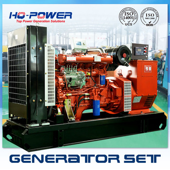 Small Electric Motor 80kw 100kva Diesel Generator Price From China