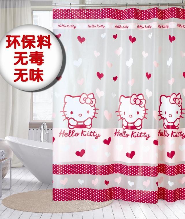 New Hello Kitty PEVA S...