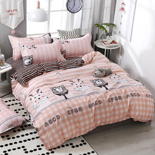 3/4pcs/Set Cartoon Bears Animals 100% Cotton Kids Bedding Set Student Dormitory Duvet Cover Set Bed Linen Linings Home Textile(China)