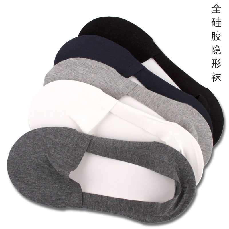 Spring and summer socks socken thin men soks shallow mouth invisible silicone low solid calcetines breathable male chausette