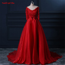YuanDingYiSha Satin Ball Gown Evening Dress Prom Dresses