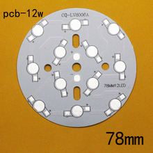 PCB 78mm for 12pcs