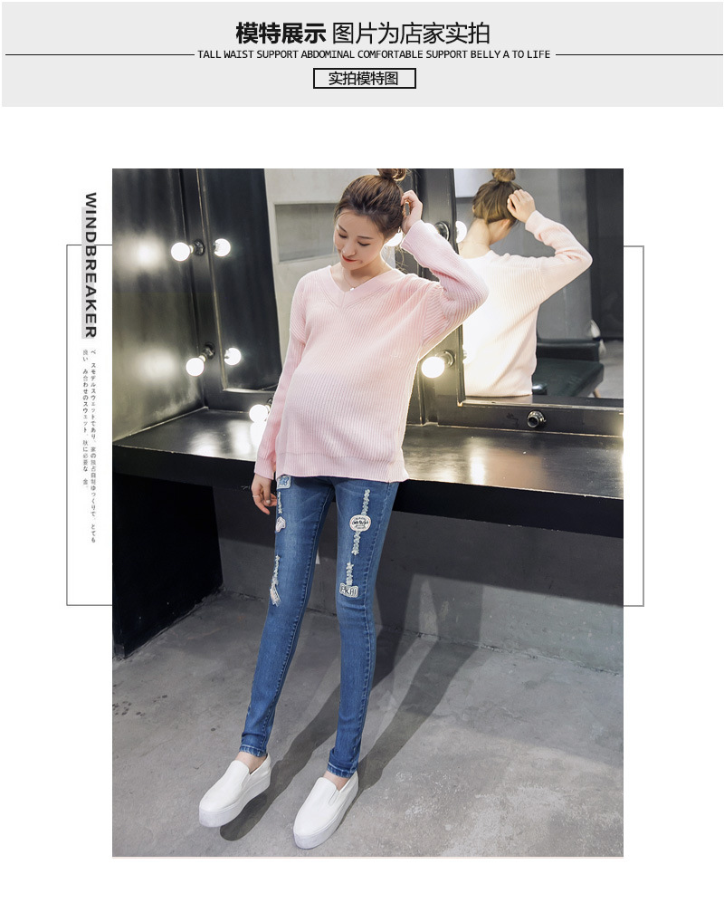 Maternity clothes pregnancy jeans pants for pregnant ladies getsubject aeproduct ombrellifo Choice Image