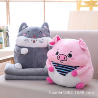 Cartoon cute Pink gray cat pig doll with Blanket pig plush toy kids toys for birthday gift