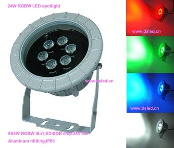 จัดส่งฟรีโดย DHL, 6 ชิ้น/เซ็ต, CE, IP65, RGBW LED spotlight, RGBW ไฟ LED โปรเจคเตอร์ LED, DS-06-20-24W-RGBW, 6*4 วัตต์ RGBW 4in1, 24 โวลต์ DC