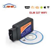 DHL free 50pcs/lot ELM327 Wifi V1.5 Auto OBD2 Diagnostic Tool ELM 327 WIFI OBDII Scanner V1.5 Wireless For Both Android /IOS