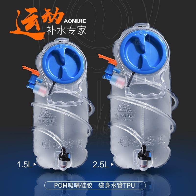 Sac à eau grande qualité alimentaire épaissi TPU Sports de plein air sac d'eau sport sac d'eau sac à eau d'équitation