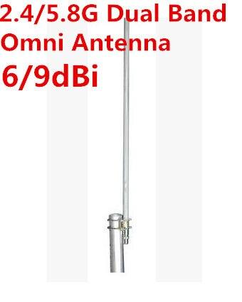 2.4G 5.8g dual frequency omni base antenna 9dBi wifi wlan dual band high gain outdoor antenna 8dBi