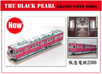 Ultra-fine 1:55 Scale Japan JR Hankyu 2300 Electric Train 3D Paper Models DIY Paper Train Model Doll Toys For Children Adult
