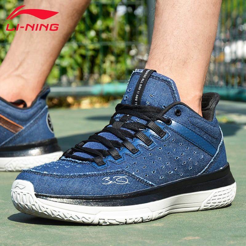 Li-ning hommes Wade toute la journée 2 sur cour chaussures de basket-ball respirant amorti doublure baskets chaussures de Sport ABPM013 XYL110 - 2