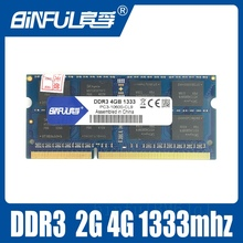DDR3 1333Mhz / 1600MHz 2gb/4GB Brand New laptop computer Ram Memory for Netbook RAM Memory / Free Shipping