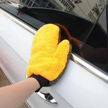 Перчатки для мытья автомобиля Чистящая перчатка для мытья рук обслуживание мягкая Коралловая флисовая щетка для мойки авто ткань для мотоцикла авто дома