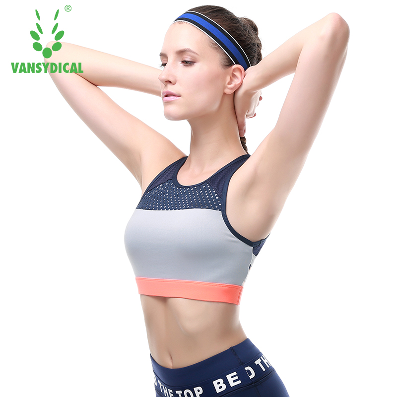 5328118f664e5 2017 New Women Cross Design Sports Bra Push Up Shockproof Vest Tops with  Padding for Running Gym Fitness Jogging Yoga Shirt
