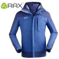 RAX зимние уличные Водонепроницаемый куртка для Для мужчин и Для женщин 3 в 1 ветрозащитный флисовая куртка Пеший Туризм Куртка Для мужчин отк