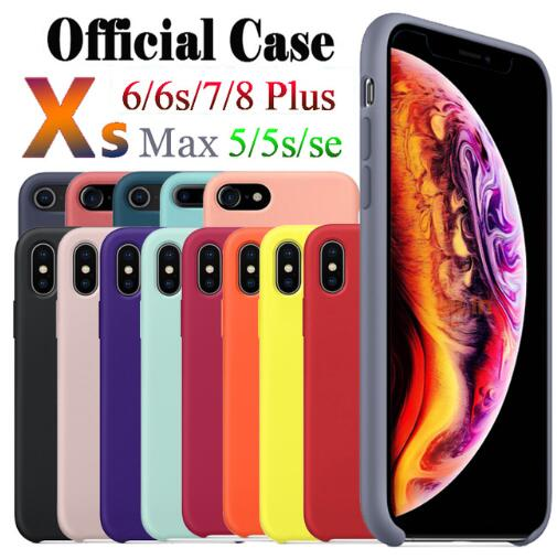 Have LOGO Original official Silicone Case For iPhone 7 8 XS Phone Case For iPhone X XR Cover For iPhone 6 6S Plus 5 5S (China)