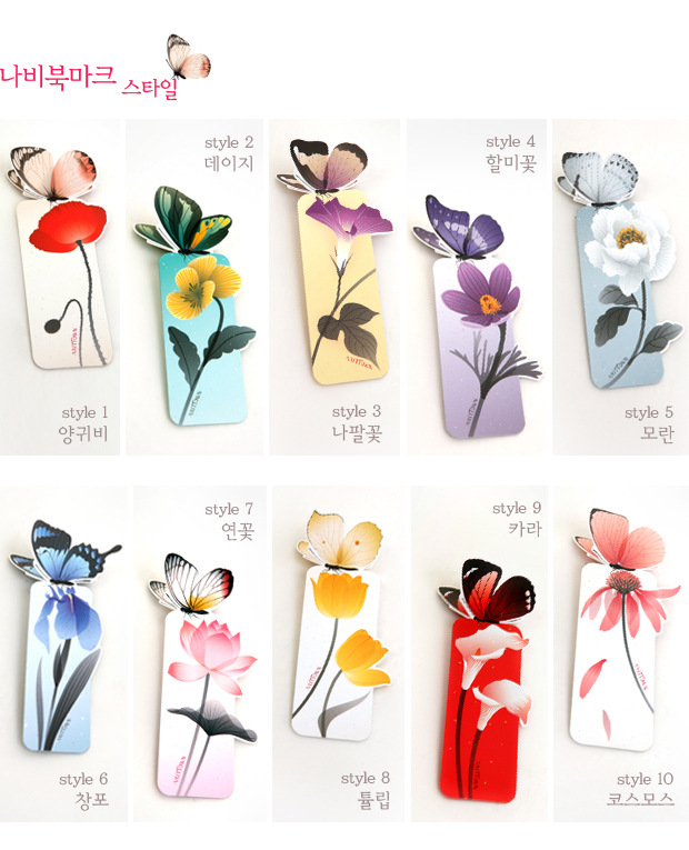2Pcs/Lot Beautiful New Cute Butterfly Kraft Bookmarks For Books Markers Holder School Cute Gift E0356