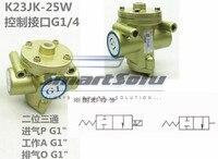 free shipping 1pcs air control valve K23JK 25W pneumatic valve