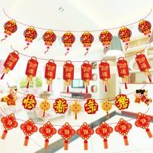 Год, баннеры, китайский стиль, растяжка, год, украшения, мультфильм, баннеры, рождественские украшения для дома, Navidad