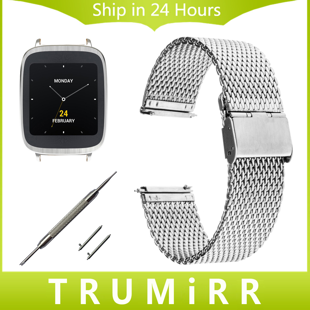 18mm Milanese Watch Band Quick Release Pins for Asus ZenWatch 2 Women 1 45 45mm WI502Q