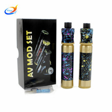 2017 Два новых AV красочные mod kit камуфляж электронная сигарета механический полюс набор большой набор дым чистый материал латунь