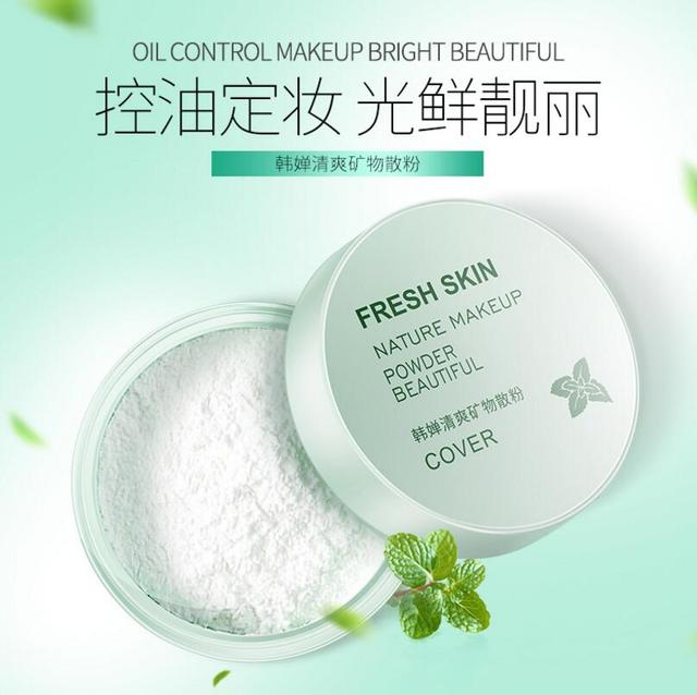 Fresh Mineral Loose Setting Powder Oil Control Concealer Smooth Nature Foundation makeup Powder Beauty Face Care 4