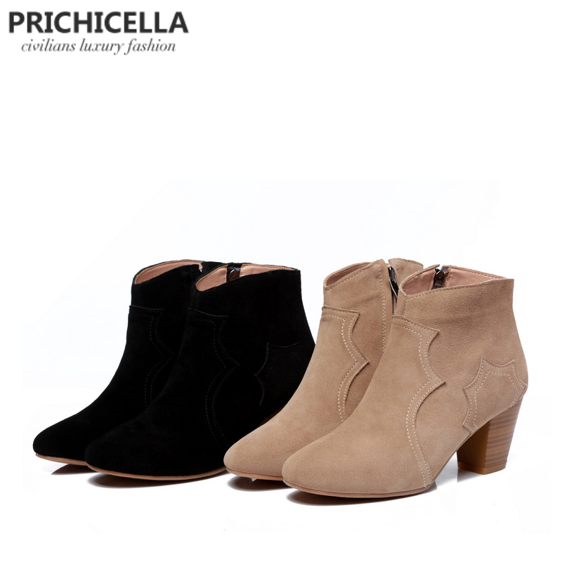 PRICHICELLA quality genuine leather high heeled ankle boots beige plush warm winter boots