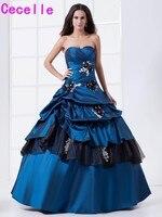 二つのトーンロイヤルブルーブラック夜会服quinceaneraのドレスヴィンテージタフタピックアップ女の子ゴシックquinceaneraのドレススウィート16ドレ
