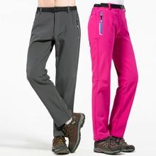 купить NUONKEO New Outdoor Hiking Pants Women Men Winter Spring Waterproof Softshell Sports Ski Trekking Climbing Windproof Pants PM12 дешево