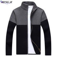 HENG JI U2017 new winter men's long sleeved knit cardigan sweater, cotton casual collar color, high quality, free shipping