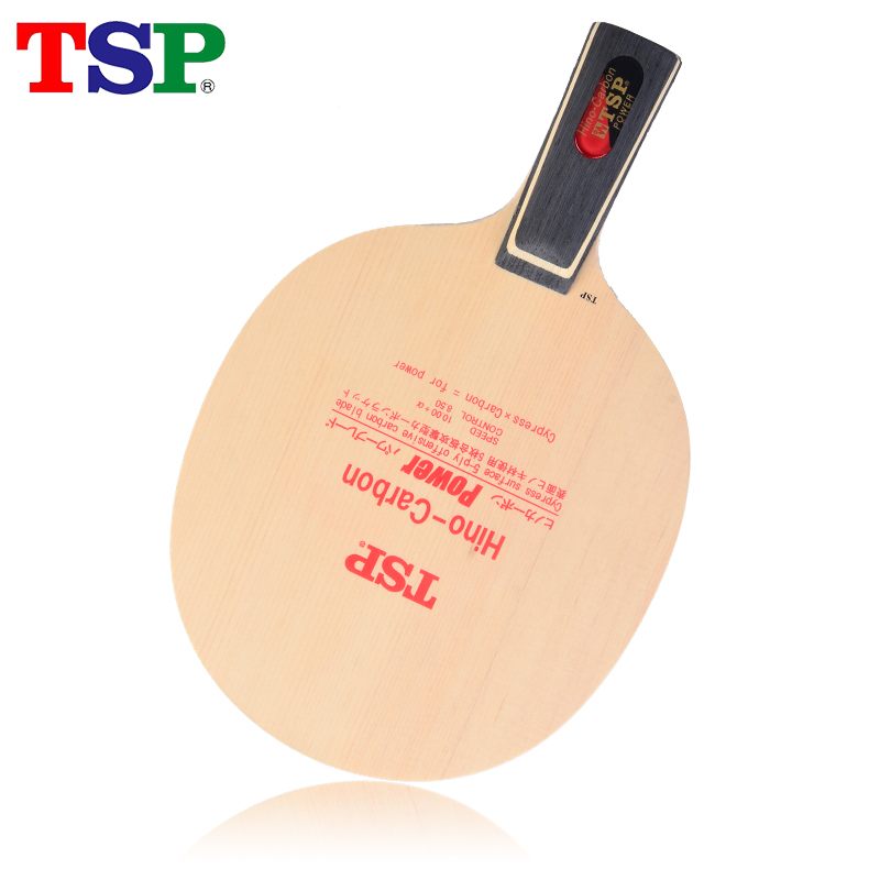 TSP Hino Carbon Power (Li Jiawei's) Table Tennis Blade (3+2 Carbon, Hinoki Surface) Racket Ping Pong Bat Paddle-in Table Tennis Rackets from Sports & Entertainment    2