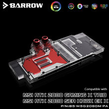 Barrow BS-MSG2080M-PA, LRC 2.0 Volledige Cover Videokaart Waterkoeling Blokken, voor MSI RTX2080 GAMING X TRIO/SEA HAWK EK X
