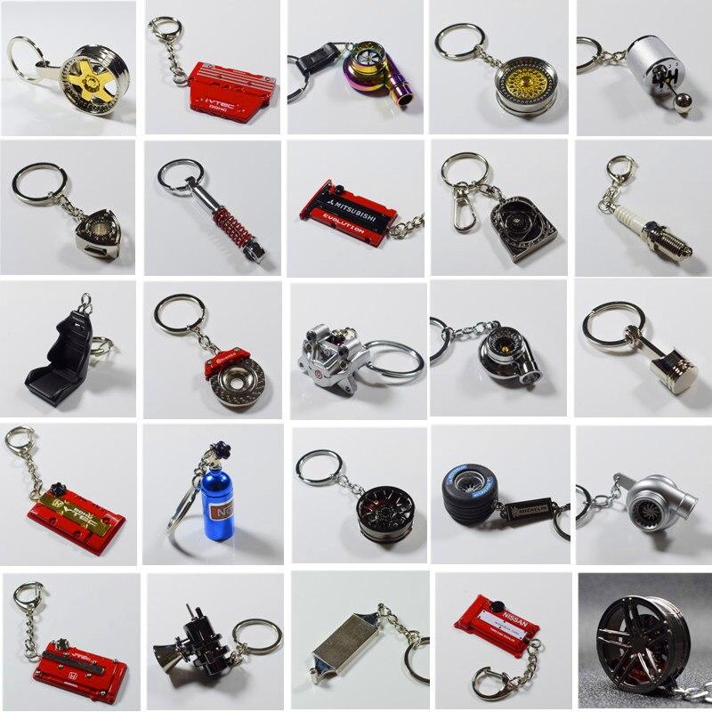 Automobile modified turbocharged engine NOS key ring brake disc key chain key chain ring