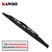 Автомобильные щетки kawoo задние стеклоочистители оконные рычаг