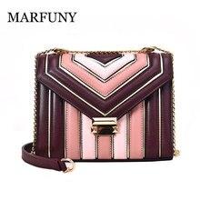 New Fashion Ladies Square Bag 2019 High Quality PU Leather Women's Designer Luxury Handbag Lock Chain Shoulder Messenger Bag