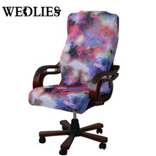 Chair Cover Large Size Office Computer Dual Zippers Design Arm Chair Cover Recouvre Chaise Stretch Rotating Lift Chair Cover