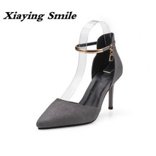 Xiaying Smile Woman Sandals Shoes Women Pumps Spring Summer Pointed Toe Sexy Fashion Casual Thin Heel Cover Heel Flock Shoes