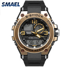 SMAEL Sport Watches Golden S-shock Watch Waterproof Dual Time Auto Date Electronics Male Clock 1603 Mens Watches Digital Watch