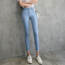 2017 New Jeans Women Spring High Waist Jeans Female Burr Ankle-Length Pants Sexy Foot Pants Female Student Jeans Woman