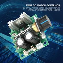цена на 12V-40V 10A PWM DC Motor Governor Stepless Variable Speed Control Switch Module High Quality brushless motor controller