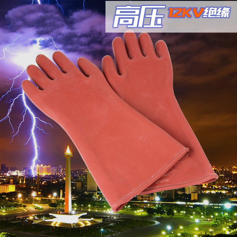 12KV high-voltage insulated gloves electrician prevent electric powered operation rubber gloves free shipping 12kv live working gloves insulated high voltage insulated rubber gloves electrician specials