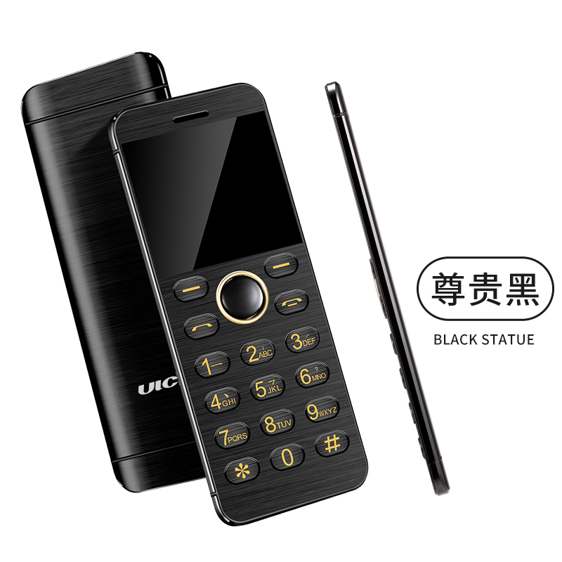 2017 ULCOOL V16 Phone Super Mini Ultrathin Card Metal Body Bluetooth 2 0 Dialer MP3 1