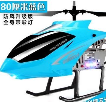 3,5 канальный гироскоп супер большой пульт дистанционного управления летательный аппарат Дроп вертолет зарядка игрушка модель беспилотный самолет - Цвет: A2 80cm