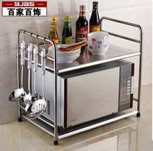 53 см кухонная полка из нержавеющей стали для микроволновая