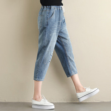 Denim Jeans For Woman Fashion Ripped Hole Capris Women Elastic Waist Calf-Length Pants Womens Female