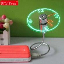 BTS 02 New Durable Adjustable USB Gadget Mini Flexible LED Light USB Fan Time Clock Desktop