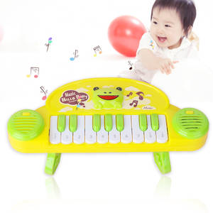 Toy Music-Toys Animal-Piano Gift Developmental Baby Electronic Kids Children New Popular