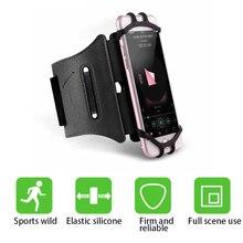 цена на 3.5'' - 6'' Sport Armband Running Bag Sports Cell Phone Holder Running Phone Armband Moblie Phones Hand Bag Sports Sling On Hand